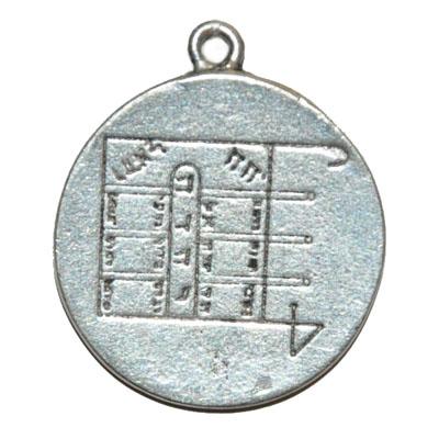 talisman de la lune