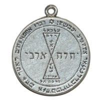 talisman magnétisé de vénus
