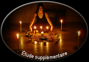 etude supplementaire